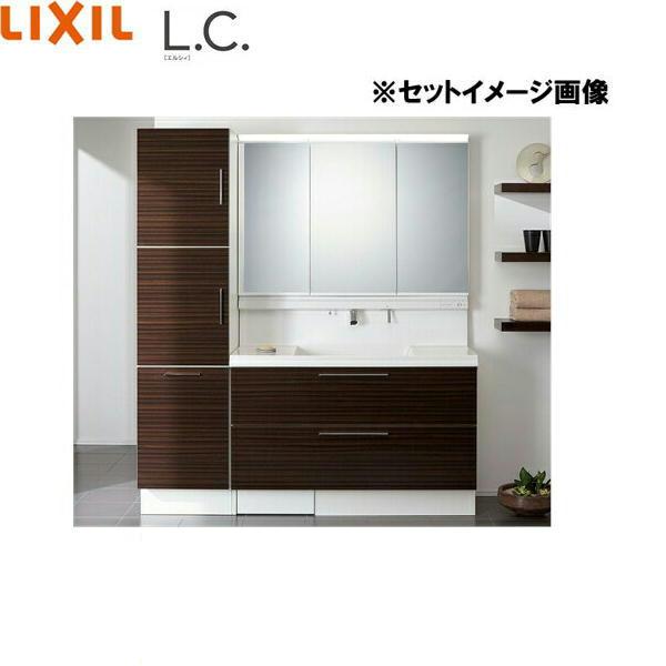 [LCY1FH-1205JFY-SET01]リクシル[LIXIL/INAX][L.C.エルシィ]洗面化粧台4点セット01[本体間口1200mm][送料無料]