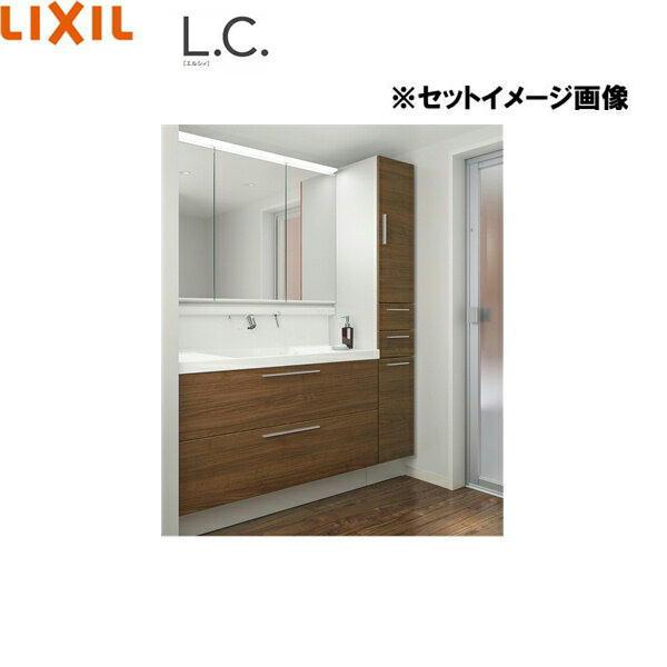 [LCY1FH-1205JFY-SET09]リクシル[LIXIL/INAX][L.C.エルシィ]洗面化粧台4点セット09[本体間口1200mm][送料無料]
