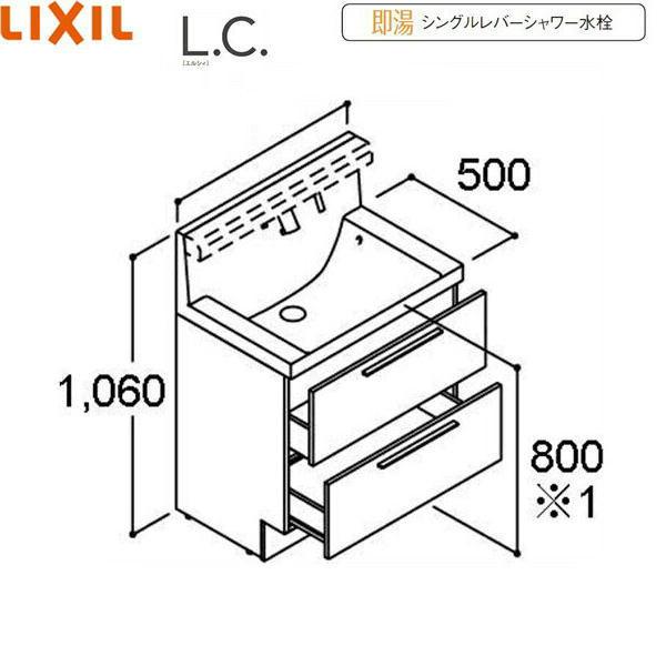 [LCY1FH-905JFY-A]リクシル[LIXIL/INAX][L.C.エルシィ]洗面化粧台化粧台本体のみ[本体間口900mm][ミドルグレード・フルスライド][送料無料]