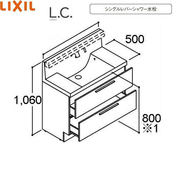 【メーカー直売】 [LCY1FH-1005SY-A/VP2]リクシル[LIXIL/INAX][L.C.エルシィ]洗面化粧台化粧台本体のみ[本体間口1000mm][スタンダード・フルスライド][送料無料]:激安通販!住設ショッピング, PRECIOUS PLACE:d003d327 --- fricanospizzaalpine.com