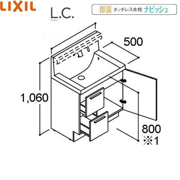 [LCY1H-755JFY-A]リクシル[LIXIL/INAX][L.C.エルシィ]洗面化粧台化粧台本体のみ[本体間口750mm][ミドルグレード・引出][送料無料]