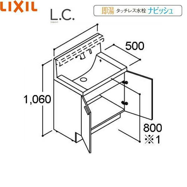 [LCY1N-755JFY-A/VP2]リクシル[LIXIL/INAX][L.C.エルシィ]洗面化粧台化粧台本体のみ[本体間口750mm][スタンダード・扉]