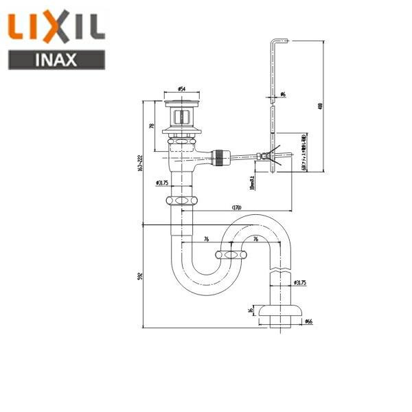 [LF-7SAL]リクシル[LIXIL/INAX]ポップアップ式排水金具[呼び径32mm・床排水Sトラップ]