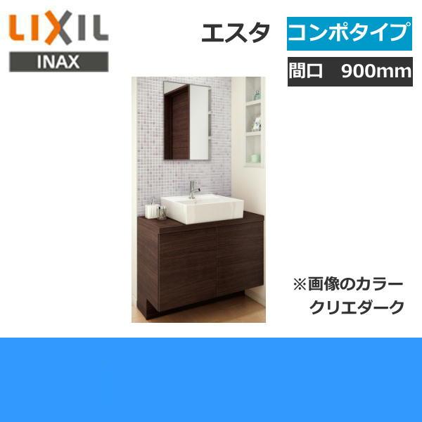 リクシル[LIXIL/INAX][エスタ]洗面化粧台などセット09[合計3点]コンポタイプ[間口900mm]【送料無料】