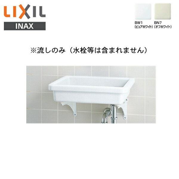 [S-5]リクシル[LIXIL/INAX]バック無小形流し[流しのみ]