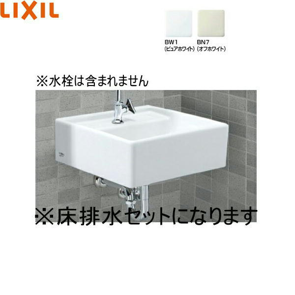 [S-531ANC+LF-30SAL+SF-10E+LF-6L+LF-3V(55)382W80]リクシル[LIXIL/INAX]コンパクトシンク[床排水セット][水栓なし][送料無料]