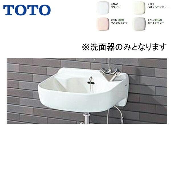 [SK510]TOTOマルチシンク[大形]水栓穴なし[シンクのみ]