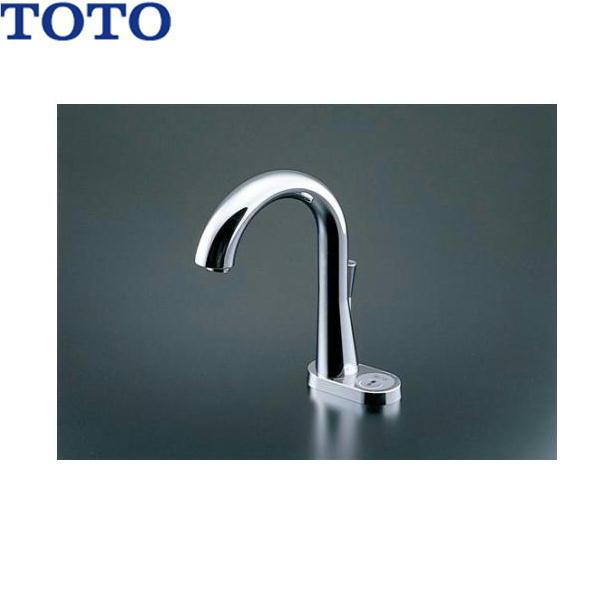 [TEN87G1]TOTOアクアオート[自動水栓グースネックタイプ][AC100Vタイプ][送料無料]