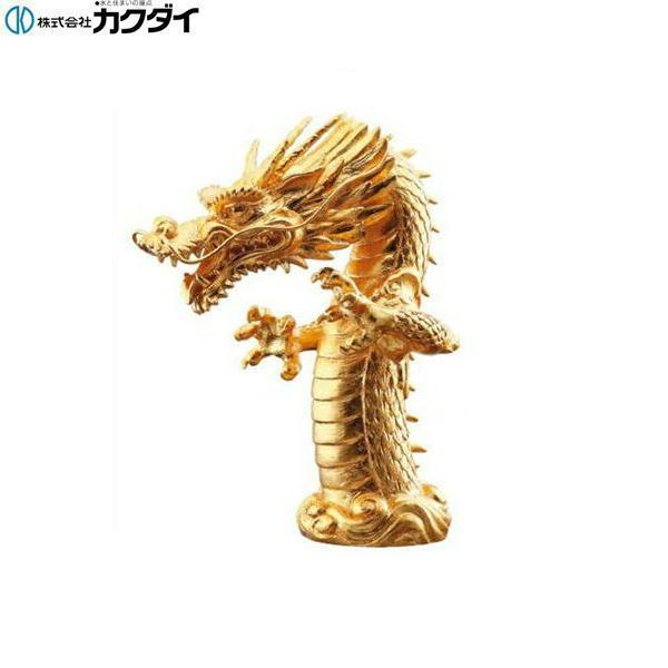 [700-754]カクダイ[KAKUDAI]吐水口[龍][純金箔貼り][送料無料]