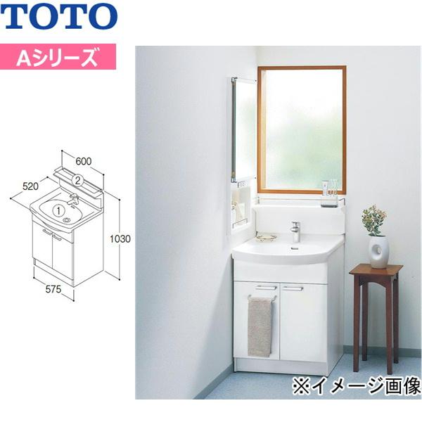[LDA606AER-LCA600K]TOTO[Aシリーズ]洗面化粧台セット05[セット間口600mm][洗面ボウル高さ750mm]【送料無料】