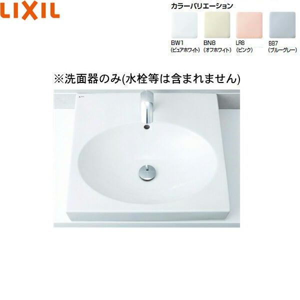 [L-546]リクシル[LIXIL/INAX]角形洗面器[ベッセル式]