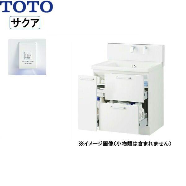 [LDSWB075BDGJN1]TOTO[SAKUAサクア]洗面化粧台のみ[間口750]きれい除菌水[ミドルクラス][送料無料]