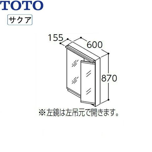 [LMWB060A2GLG2G]TOTO[SAKUAサクア]ミラーキャビネット二面鏡[間口600][LED照明][送料無料]