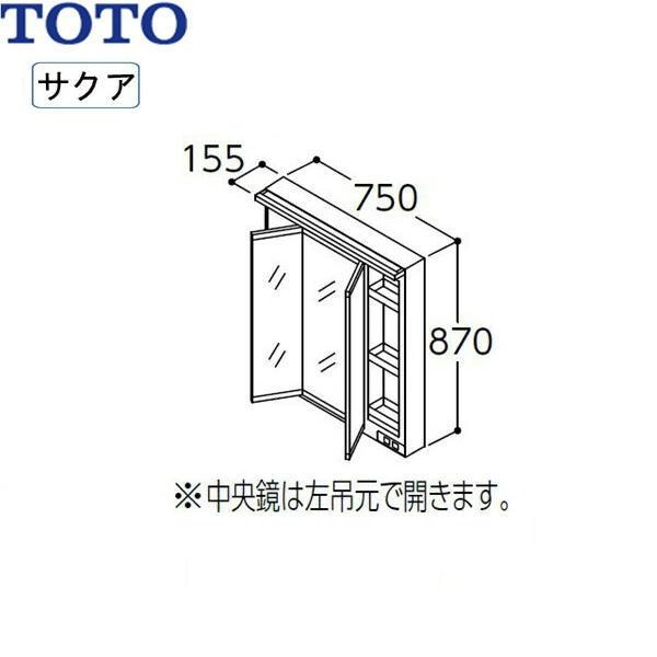 [最大1000円OFFクーポンあり!4/9~4/16][LMWB075A3GLC2G]TOTO[SAKUAサクア]ミラーキャビネット三面鏡[間口750]エコミラーあり[LED照明][送料無料]