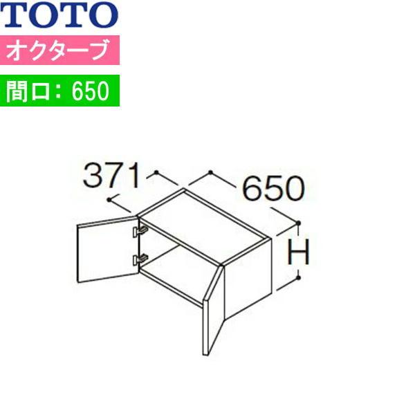 人気を誇る [LWRC065A(C)NA1]TOTO[オクターブシリーズ]リモデル用ウォールキャビネット[間口650mm][ミドルクラス], セレクトショップMOMO:ce9ceabc --- construart30.dominiotemporario.com
