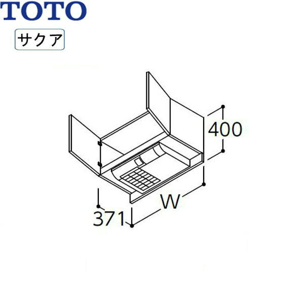 【即納&大特価】 [LWWB075ADG1-M]TOTO[SAKUAサクア]快適涼暖ウォールキャビネット[間口750][ミドルクラス][送料無料]:激安通販!住設ショッピング-木材・建築資材・設備