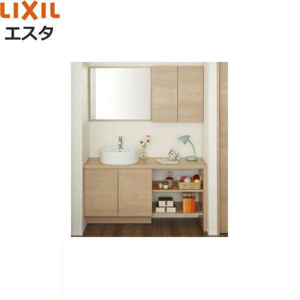 リクシル[LIXIL/INAX][エスタ]洗面化粧台などセット01[合計8点]システムタイプ[有効寸法1360mm][送料無料]
