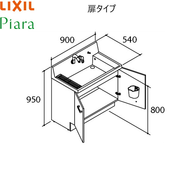 [AR3N-905SY]リクシル[LIXIL][PIARAピアラ]洗面化粧台本体のみ[間口900]扉タイプ[ミドルグレード][送料無料]