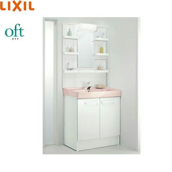 [FTV1N-754+MFTXE-751YJU]リクシル[LIXIL][オフト]洗面化粧台セット[セット間口750][ショートミラー][送料無料]
