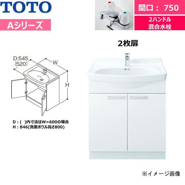 [LDA756BCU]TOTO[Aシリーズ]洗面化粧台[化粧台のみ]間口750mm[2ハンドル混合水栓]【送料無料】