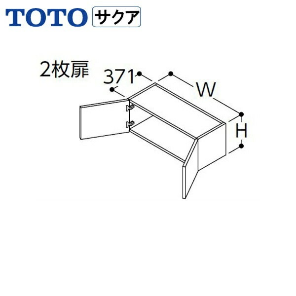[LWWB075ANA1A]TOTO[SAKUAサクア]リモデル用ウォールキャビネット[間口750・高さ400][ホワイト]