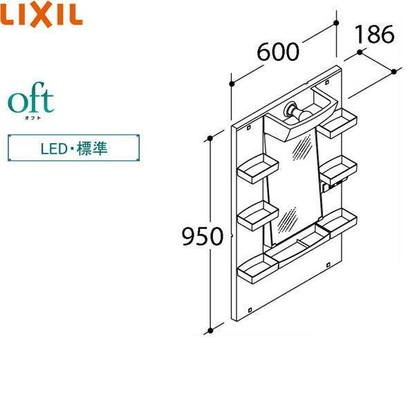 [MFTXE-601YJU]リクシル[LIXIL/INAX][オフト]1面鏡[くもり止めコート付き]標準[全高1800用]【送料無料】