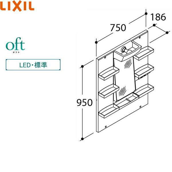 [MFTXE-751YJU]リクシル[LIXIL/INAX][オフト]1面鏡[くもり止めコート付き]標準[全高1800用][送料無料]