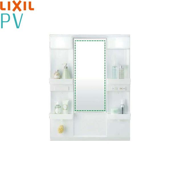 [MPV1-601XFJ]リクシル[LIXIL/INAX][PV]ミラーキャビネット[間口600mm]1面鏡[LED][全高1850][送料無料]