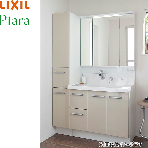 [AR3H-905SY+MAR3-903TXJU+AR1S-305DL]リクシル[LIXIL][PIARAピアラ]洗面化粧台化粧台セット02セット間口1200mm]ハイグレード[送料無料]