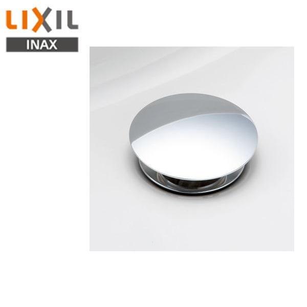 リクシル[LIXIL/INAX]排水口カバー[25mm用]A-6223