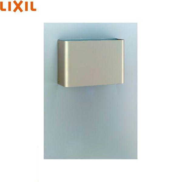 リクシル[LIXIL/INAX]トラップカバー(短)[L-A74専用オプション]A-5302[送料無料]