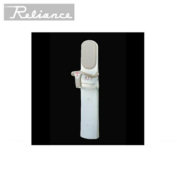 [BK-F62]リラインス[RELIANCE]ベビーキープスリムF62超薄型ベビー専用チェア