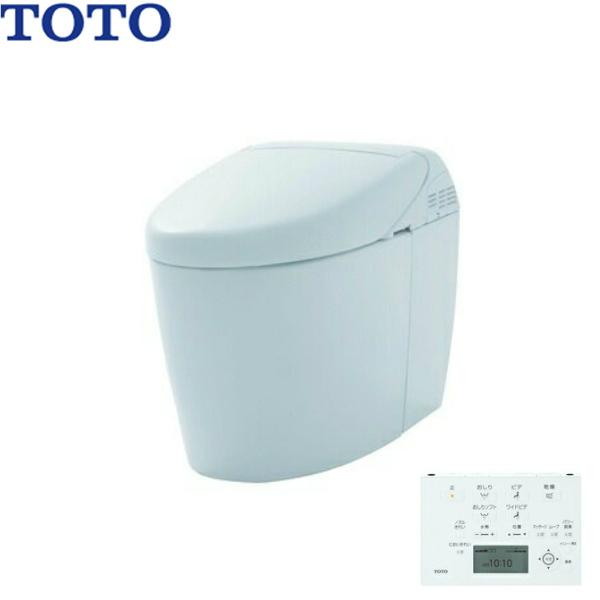 [CES9878HFR]TOTOネオレスト[RH2W]ウォシュレット一体形便器[床排水・リモデル対応120/200mm][寒冷地][送料無料]