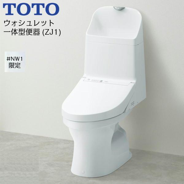 [CES9151P]TOTOウォシュレット一体型便器[ZJ1シリーズ][#NW1/ホワイト限定][手洗付き・壁排水][送料無料]