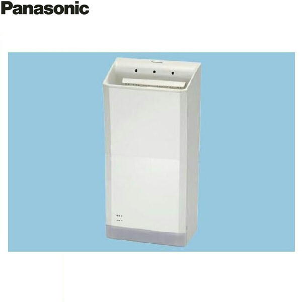パナソニック[Panasonic]ハンドドライヤー[パワードライ][100V仕様]FJ-T10S3-W【送料無料】