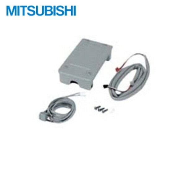 三菱電機[MITSUBISHI]ハンドドライヤー[ジェットタオル]自動ドア連動回路ボックスJP-100RD2