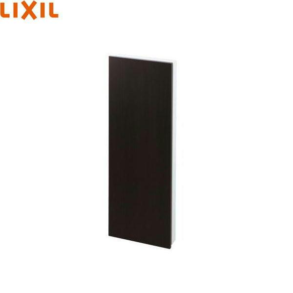 [TSF-207]リクシル[LIXIL/INAX]埋込収納棚[送料無料]