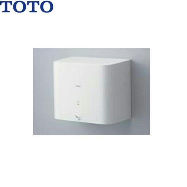 TOTOハンドドライヤー[クリーンドライ・100V仕様]TYC120W[送料無料]