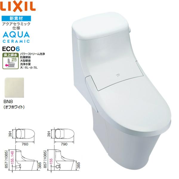 [YBC-ZA20APM-DT-ZA252APM]リクシル[LIXIL/INAX]トイレ洋風便器[アメージュZAシャワートイレ・ZAM2Aグレード・床上排水・手洗なし][カラーBN8][送料無料]