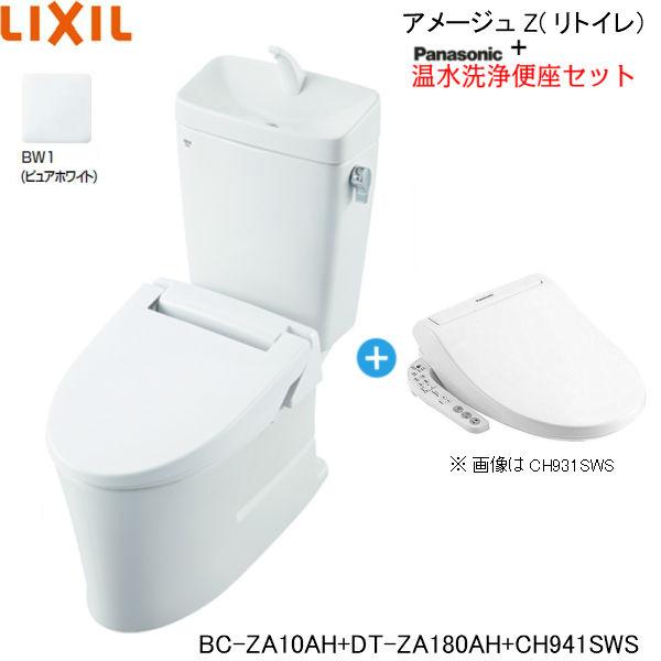[BC-ZA10AH-DT-ZA180AH-CH941SWS]リクシル[LIXIL/INAX]アメージュZ(フチレス)+温水洗浄便座セット[リトイレ・床排水・手洗付][送料無料]