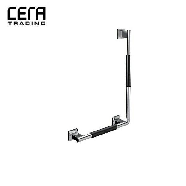 セラトレーディング[CERA]SYSTEM02[L型バスグリップ][手すり][Lタイプ]EC357006