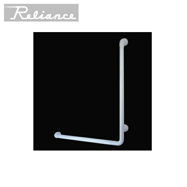 [R7107R-700x600]リラインス[RELIANCE]ニギリバー[L型Rタイプ・700mm]