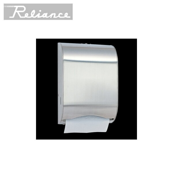 [R2841]リラインス[RELIANCE]ペーパータオルボックス