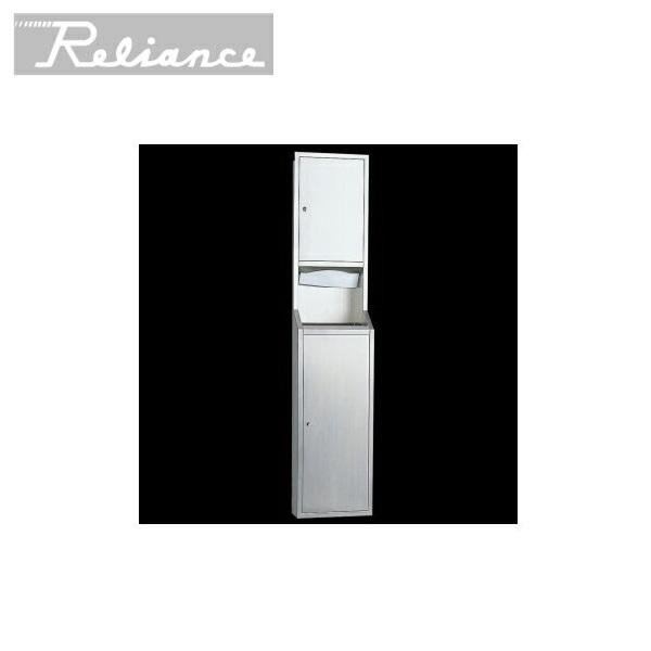[R3602]リラインス[RELIANCE]ペーパータオルボックス(半埋込型)クズカゴ付