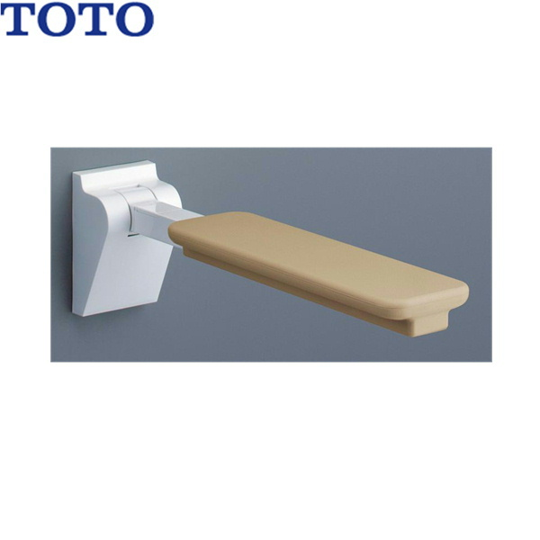 [EWC720R]TOTO前方ボード(はね上げタイプ)[座位保持用][送料無料]