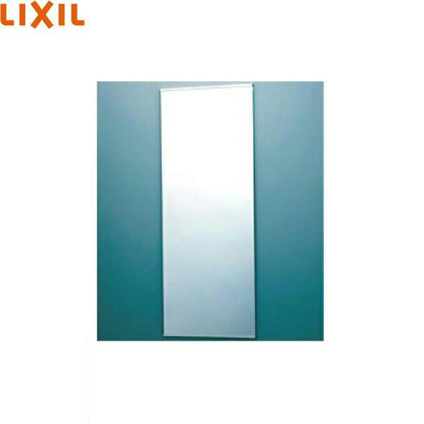[KF-D3694AS]リクシル[LIXIL/INAX]化粧鏡[防錆][スリムミラー][送料無料]