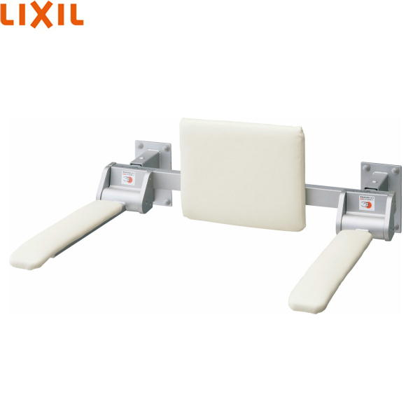 [KFC-274EU3]リクシル[LIXIL/INAX]肘掛け手すり[壁付式・背もたれ付・ロングタイプ][合成皮革タイプ][送料無料]