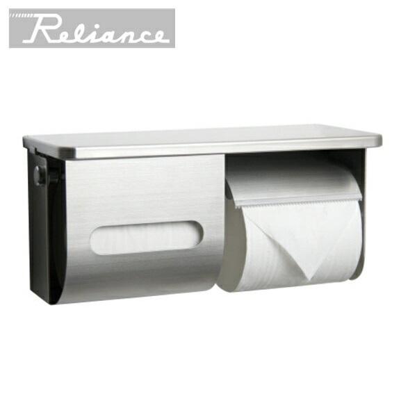 [R3835L/R-K]リラインス[RELIANCE]ペーパー盗難防止鍵付棚横2連ワンハンドペーパーホルダー