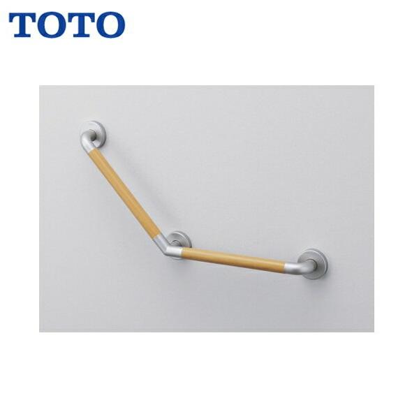TOTOインテリア・バー[135度タイプ(前出寸法65mm)]TS134GVY4S