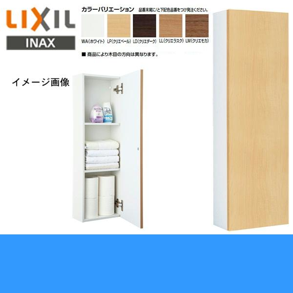 リクシル[LIXIL/INAX]コーナーミドルキャビネット(ワイド)TSF-103WU【送料無料】